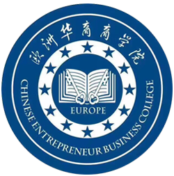 Chinese Entrepreneur Business College in Europe